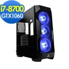 (無卡分期12期)微星B360平台【御刀遊俠】i7六核GTX1060獨顯SSD電玩機