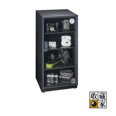 收藏家100公升電子防潮箱AX-106