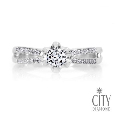 City Diamond引雅『花中奇緣』30分華麗求婚鑽戒