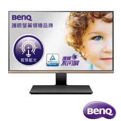 BenQ EW2445ZH 24型 AMVA 薄邊框電腦螢幕