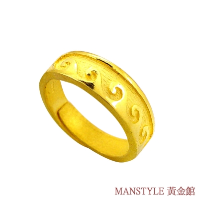 Manstyle 烈愛狂潮黃金戒 (約2.43錢)