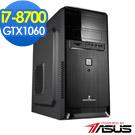 華碩B360平台[金剛戰士]i7六核GTX1060獨顯OPTANE 超激速效能Win10電