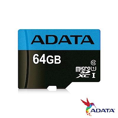 威剛 Premier microSDHC UHS-I (A1) 64G記憶卡(附轉卡)