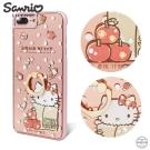 三麗鷗 Kitty iPhone8/7/6s Plus 鏡面指環扣水晶手機殼-蘋果凱蒂