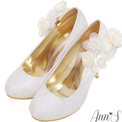 Ann'S Bridal洛可可蕾絲羽毛可拆2way防水台厚底高跟婚鞋