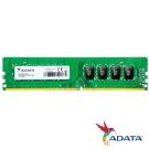 威剛 ADATA DDR4 2666/8G RAM 桌上型記憶體