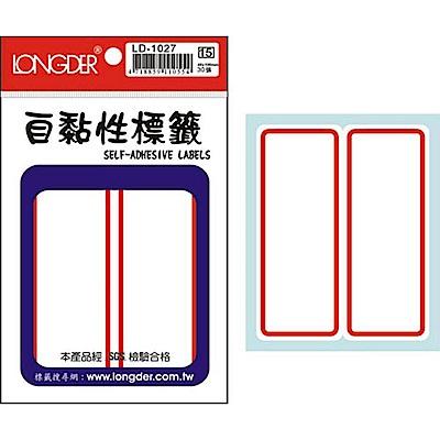 龍德 LD-1027 紅框 自粘標籤 30P  (20包/盒)