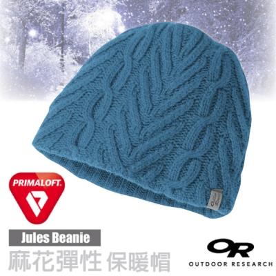 【Outdoor Research】女 JULES BEANIE 輕量透氣針織保暖帽子/藍