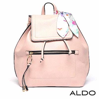 ALDO 原色絲巾掀蓋磁吸釦式拉帶後揹包~名媛粉色
