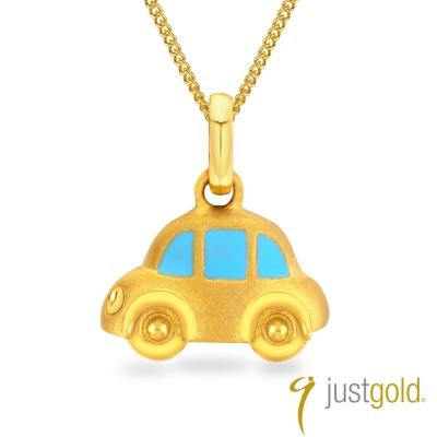 鎮金店Just Gold 黃金吊墜- 砵砵車