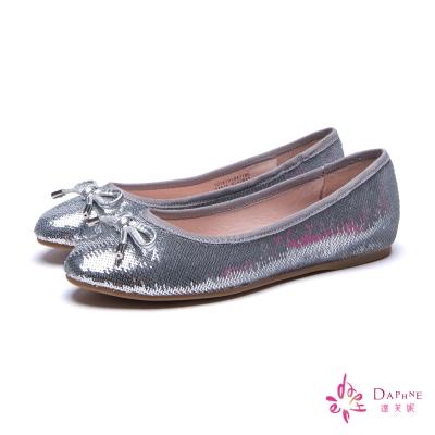 達芙妮DAPHNE-微甜少女璀璨亮片平底娃娃鞋-耀