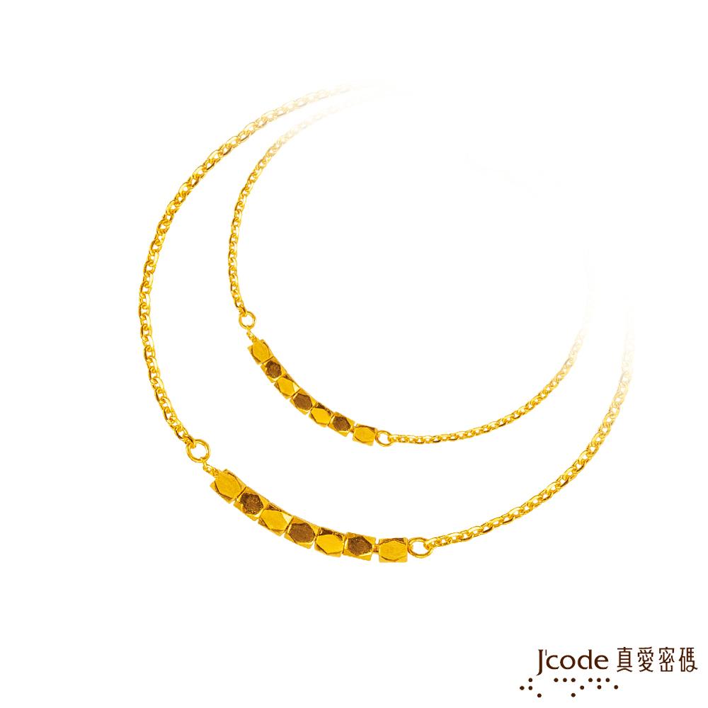 J'code真愛密碼 結晶黃金腳鍊+黃金手鍊