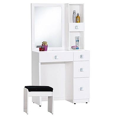 AT HOME-瑪麗2.4尺白色鏡台(含椅)(73*41*144cm)