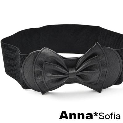 AnnaSofia 雙層革蝶結 彈性寬腰帶腰封(黑系)