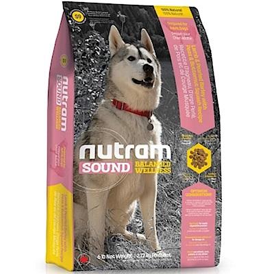 Nutram紐頓  S9成犬/羊肉南瓜配方 13.6KG