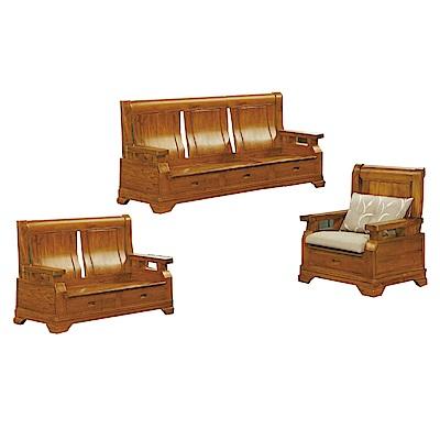 品家居 魯菲柚木實木收納椅組合(1+2+3人座+不含椅墊)