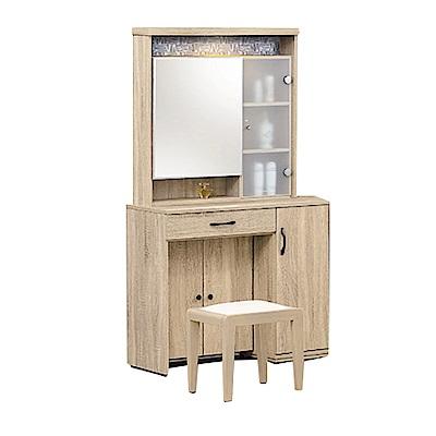 品家居 愛絲3尺立鏡式化妝鏡台含椅(二色可選)-90x45x167cm免組