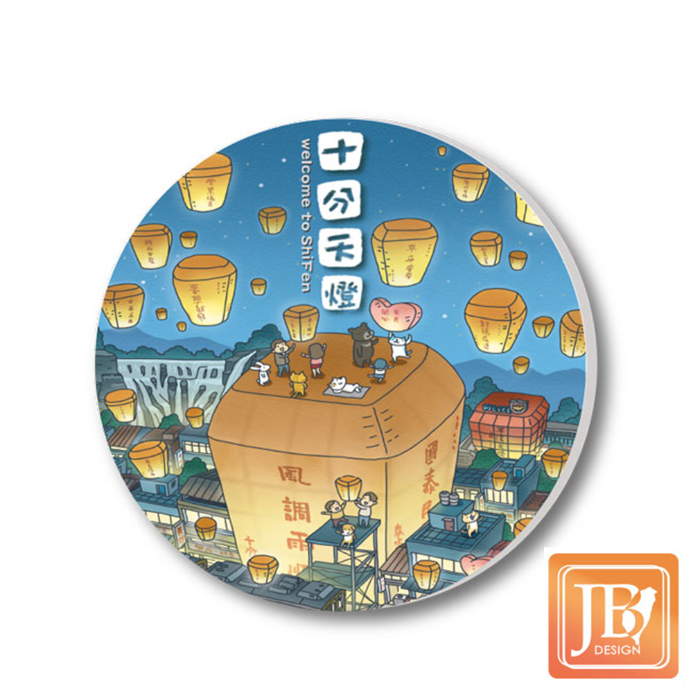 JB-Design陶瓷吸水杯墊750_風調雨順天燈