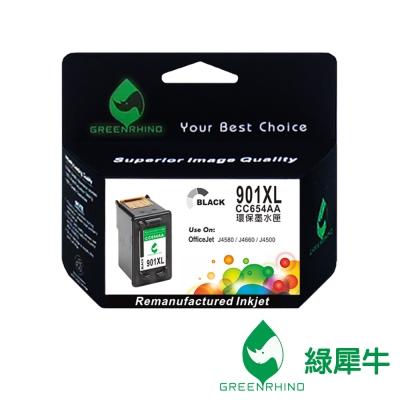 綠犀牛-for-HP-NO-901XL-黑色高容量