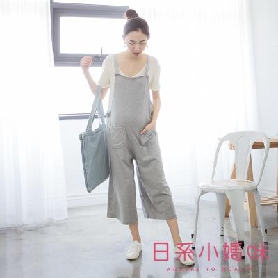 日系小媽咪孕婦裝-台灣製孕婦褲~寬鬆棉質雙口袋造型吊帶褲 (共二色)