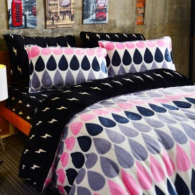 Ania Casa 超保暖法蘭絨-加大床包被套四件組-天空之淚