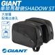 GIANT SHADOW ST TT 上管馬鞍袋 product thumbnail 1