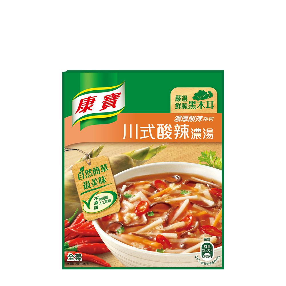 康寶濃湯 自然原味川式酸辣(2入)