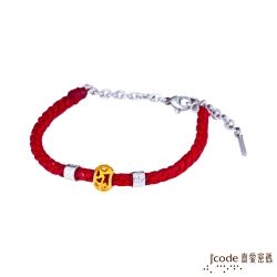 J'code真愛密碼 心滿意足黃金/純銀手鍊-紅編織蠟繩