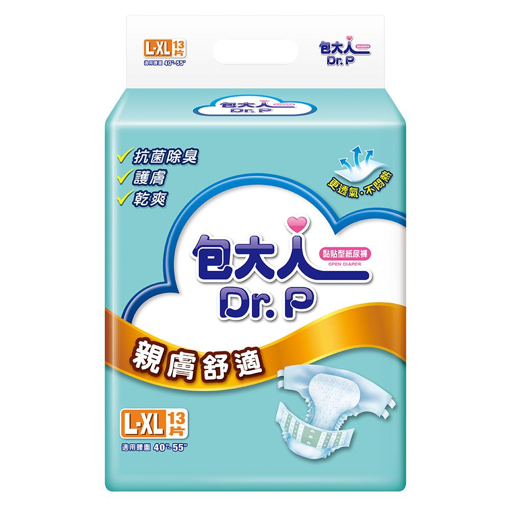 包大人成褲親膚舒適L-XL號(13片/包)