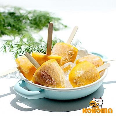 極鮮配 純鮮果真芒果冰棒 (5支/盒)-2盒入