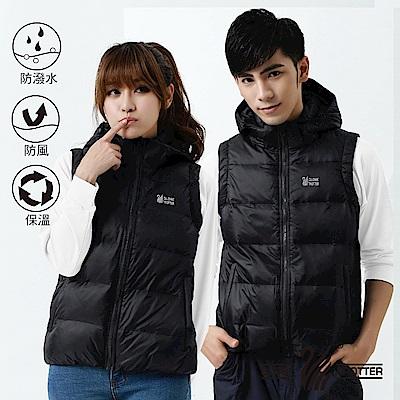 【遊遍天下】中性款JIS90%羽絨連帽防風防潑水羽絨背心A015-3黑色