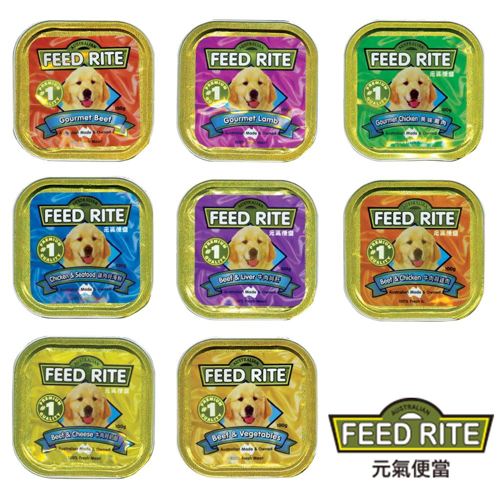 FEED RITE 元氣便當 系列 犬用餐盒 100g X 48盒(2箱組)