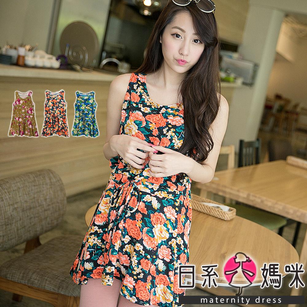 日系小媽咪孕婦裝。台灣製哺乳衣~無袖印花抽繩洋裝 (共三色)