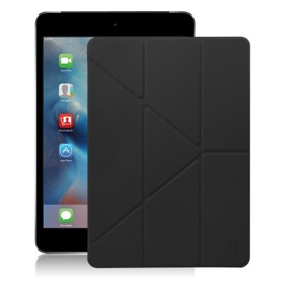 XM Apple iPad mini 4 清新簡約超薄Y折皮套