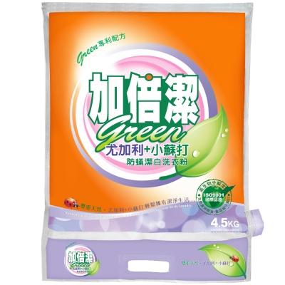 加倍潔 尤加利+小蘇打防蹣潔白洗衣粉 4.5Kg/包