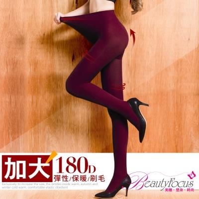 褲襪-加大尺碼-180D刷毛保暖褲襪-紫紅-BeautyFocus