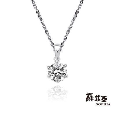 蘇菲亞SOPHIA 鑽鍊-經典六爪0.15克拉鑽石項鍊
