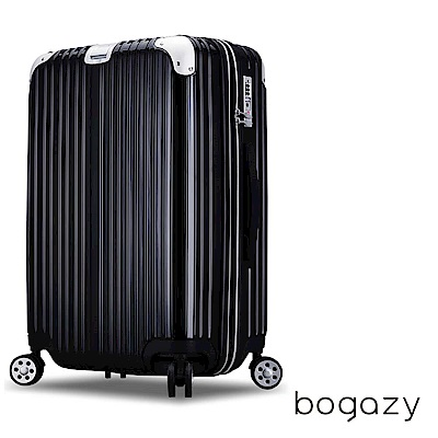 Bogazy 日和風華 24吋PC鏡面可加大行李箱(黑色配銀)