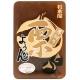 杉本屋 厚切栗羊羹(150g) product thumbnail 1