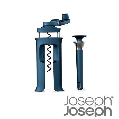 Joseph Joseph 吧檯好手開酒器二件組