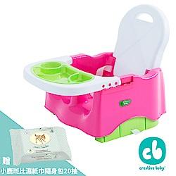 Creative Baby攜帶式輔助小餐椅(Booster Seat)蜜桃紅