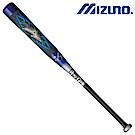 MIZUNO BEYONDMAX OVAL FRP 碳纖維少年軟式用專業球棒