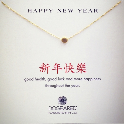 Dogeared Circle 金豆豆 金色項鍊 Happy New Year 附原廠禮盒