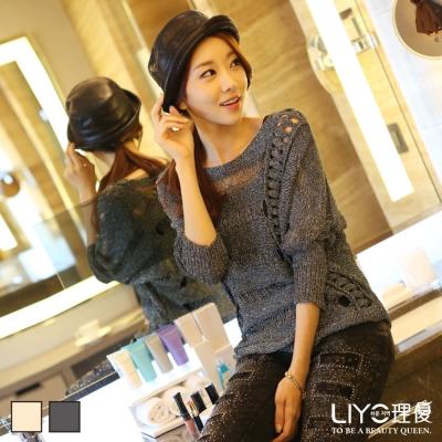 LIYO理優針織上衣鏤空長袖針織上衣-杏