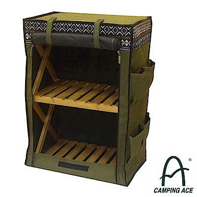 【台灣 Camping Ace】民族風伸縮三層竹架布櫃防塵套