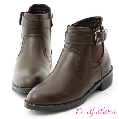 D+AF 經典自信.鬆緊帶側釦環低跟短靴*咖