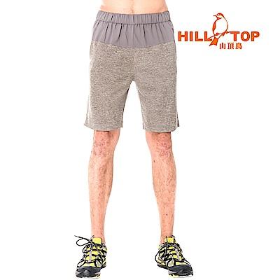 【hilltop山頂鳥】男款吸濕排汗抗UV彈性短褲S09M69-冰河灰