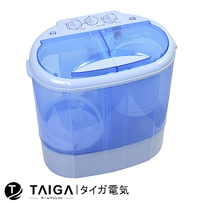 大河TAIGA 迷你雙槽柔洗衣機(全新福利品)