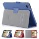 華碩 ASUS ZenPad 3 8.0 Z581KL 平板電腦皮套 磁釦保護套 product thumbnail 1