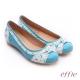 effie 繽紛舒適 羊皮拼接壓紋扭結平底鞋 淺藍 product thumbnail 1